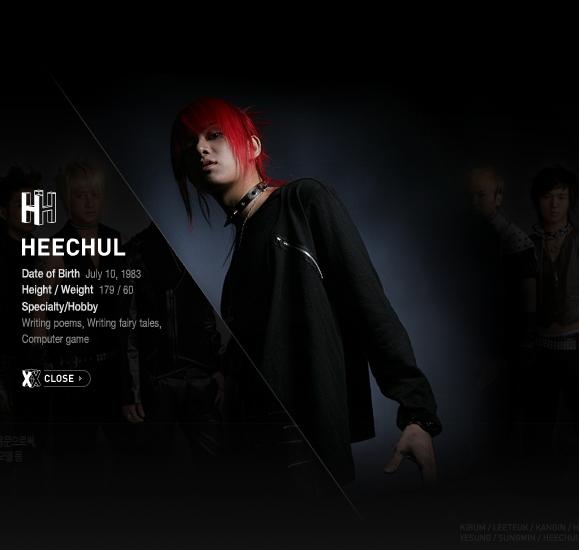 heechul3