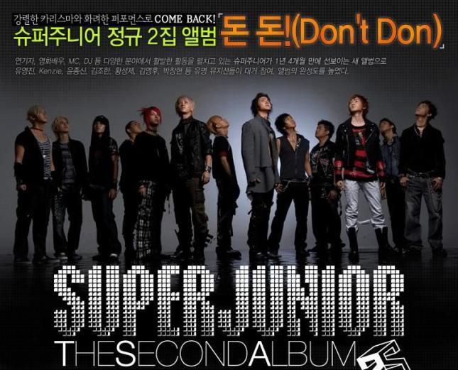 super-junior-71-dont-don