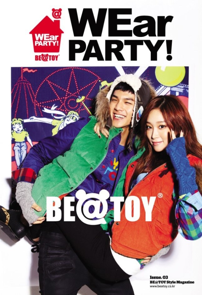 beatoy_winter12_catalog201_copy1